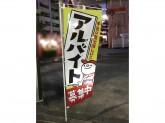 ENEOS オーモリニッセキ Dr.Drive 柳橋店