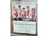 セブン-イレブン 町田小山ヶ丘6丁目店