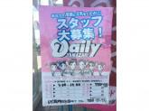 デイリーヤマザキ 青森岡町店
