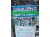 ファミリーマート 本郷名古屋店