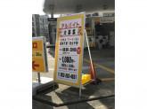 出光昭和シェル エザキ(株) プラザ鶴舞店SS