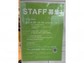 one'sterrace(ワンズテラス) イオンモール茨木店