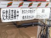 セブン-イレブン 下丸子多摩堤通り店