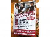 すき家 渋谷二丁目店