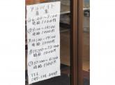 セブン-イレブン 船橋本中山三丁目店