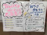 セブン-イレブン ときがわ町田中店