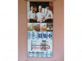 ジョナサン 昭島昭和町店