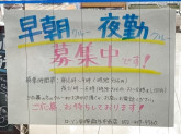 ローソン 貝塚麻生中西店