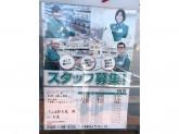 セブン-イレブン 犬山五郎丸東店