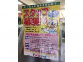 ヤングドライ 食品館桜川店