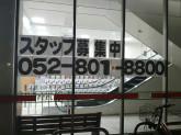 フィール RISE 植田店