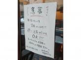 イタリアンバールtaperto(タベルト) 阿佐ヶ谷店