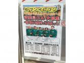 セブン-イレブン 神戸垂水塩屋北店