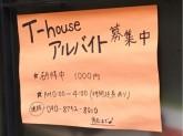 T-house(ティーハウス)