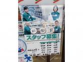 セブン-イレブン さいたま太田窪店