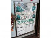 セブン-イレブン 豊田市美里5丁目店
