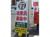 セブン-イレブン 小山神鳥谷1丁目店