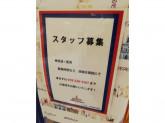 ビゴの店 神戸国際会館店