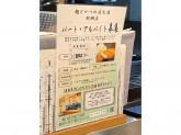 太呂 醍醐店