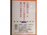 デザート王国 イオンモール高松店