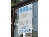(有)特機 岡崎営業所