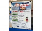 ケーズデンキ 清須店