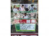 スギ薬局 新川店