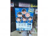 ローソン 西朝霞公民館南店