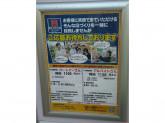 クリエイトSD 新宿市ヶ谷店