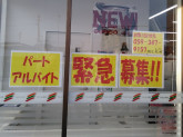 セブン-イレブン 四日市小古曽東店