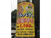コスモ石油 (株)イシイ・オイル 六本木SS