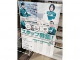 セブン-イレブン 小川町駅前店