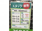 asnas(アズナス) 十三店