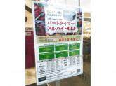 KOHYO 難波湊町店