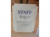ART/BERG(アートバーグ) 神戸三田プレミアム・アウトレット店