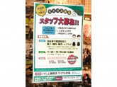 イオン 上飯田店(サイクル売場)