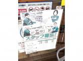 セブン-イレブン 広島庚午北1丁目店