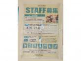 AEON PET(イオンペット) 神戸北店