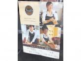 タリーズコーヒー 東京プラザ赤坂店