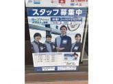 ローソン さぬき津田町津田店