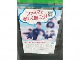 ファミリーマート 甲東園駅前店