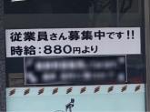 セブン-イレブン 広島光町店