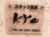 BAR KYO