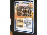 北海道海鮮 にほんいち 福島店