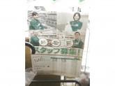 セブン-イレブン 大阪田川北二丁目店