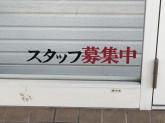 美容室 アルファシステム
