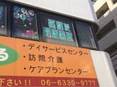 あすなるケアプランセンター 江坂