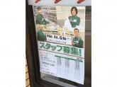 セブン-イレブン 大阪市岡元町1丁目店
