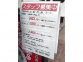 天下一品 新京極三条店