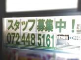 ファミリーマート 岸和田下池田店